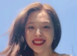 Korean Singer and Actress Sulli Reportedly Found Dead in Apparent Suicide