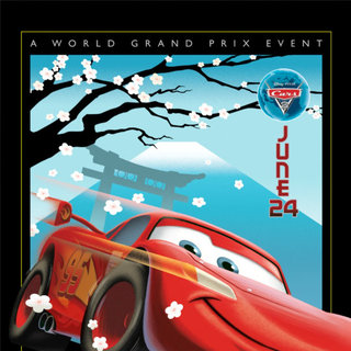 Cars 2 Picture 44
